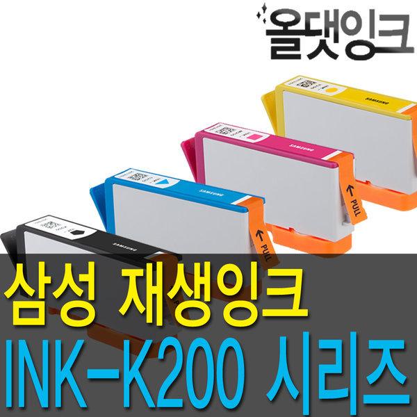 삼성 재생잉크 K200 SCX 1490W 1855F 1855FW 2000FW