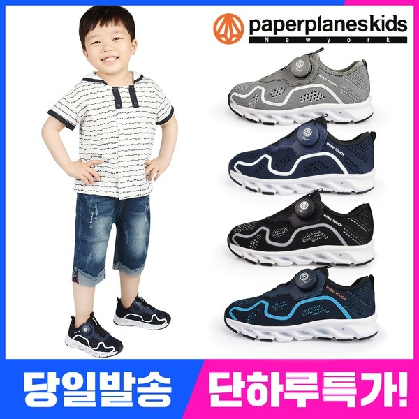 PK7015 아동운동화 다이얼운동화 아동신발 아동화