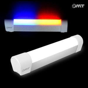 OMT 충전식 LED 랜턴 OCP-L62 자석 안전삼각대 안전봉