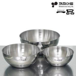 국내산 스테인레스304 일품 믹싱볼 3종세트/샐러드볼