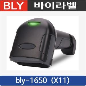 bly-X6 2D 바코드스캐너 2차원 QR코드 bly-X11