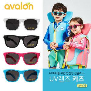 유아동 UV 선글라스 (키즈 화이트)