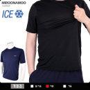 등산복 등산티셔츠 반팔등산복 냉감티셔츠 레인쿨ST