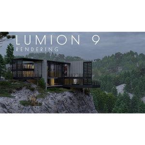 Lumion9 Pro 교육용 라이선스 / 루미온 9 렌더러
