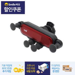 차량용 송풍구 핸드폰 거치대 레드