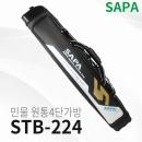 민물 원통 4단 낚시 가방 STB-224 (92cm) 블랙 용품