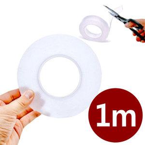 문서핑 담쟁이 패드 강력 접착테이프 미끄럼방지 1m