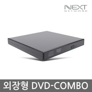 CD-RW 노트북 컴퓨터 /USB 외장 ODD 101DVD-COMBO