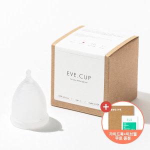 이브컵 | 가이드북+젤샘플 증정 With 세척보틀
