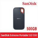 샌디스크 Extreme Portable SSD E60 500GB 외장SSD YJ