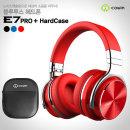 코윈 E7 Pro 헤드폰 헤드셋 레드 / 정품 파우치증정.
