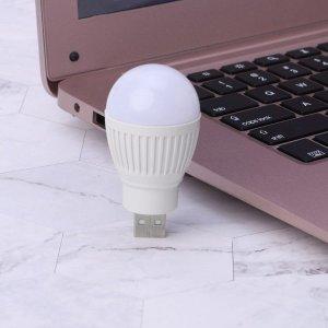 USB 전구 흰색 미니 간편 휴대용 어두운 공간 알 LED