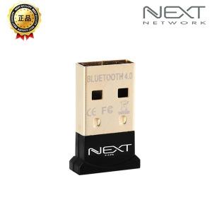 NEXT 204BT 블루투스 동글 USB 동글 동글이 동글
