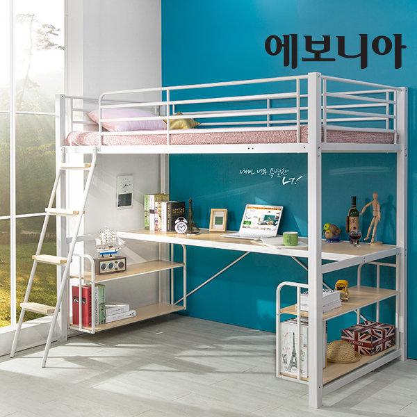 토리노 철재벙커침대 풀세트형/하부책상/2층침대