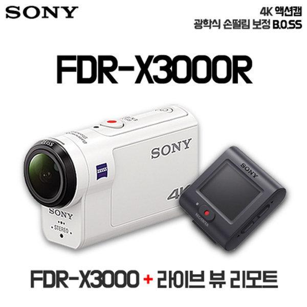 정품등록 이벤트  액션캠 BOSS FDR-X3000R/리모트뷰키트/최초광학식흔들림보정 4