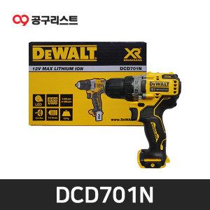 디월트 DCD701N 12V MAX 컴팩트 드릴 드라이버 베어툴