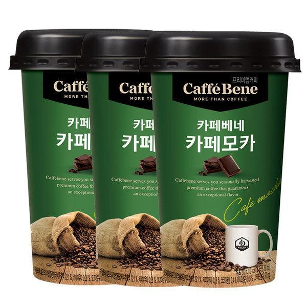 카페베네 카페모카 컵커피 200ml x 20개