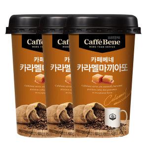 카페베네 카라멜 마키아또 컵커피 200ml x 20개