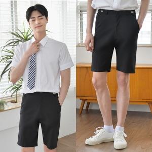 허리조절  스판 블랙 교복 반바지(남자)