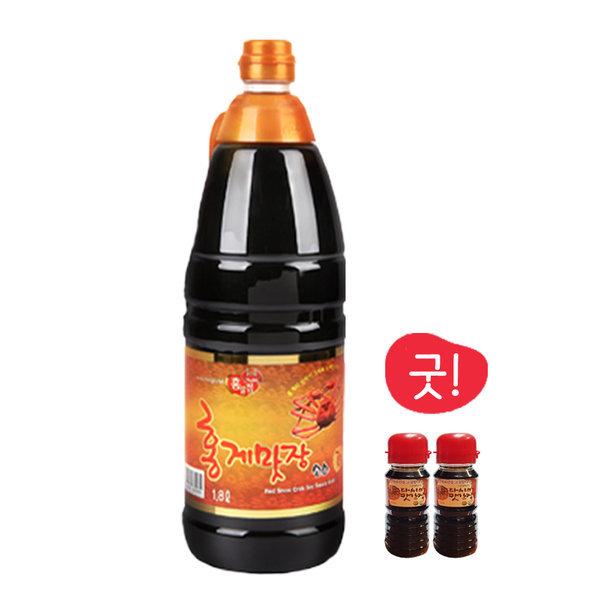 홍게맛장(홍게간장) 골드 1.8L +100mlx2/ 6+1