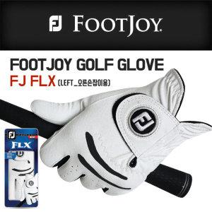 FLX 남성용 골프장갑 Flx