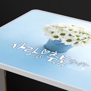 플라워호마이카예배상(사축-꽃)/예배상/교회선물