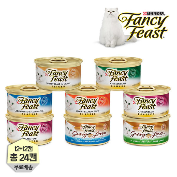 팬시피스트 화이트라벨 85Gx24캔 (12+12캔) 15종 두가지맛 선택