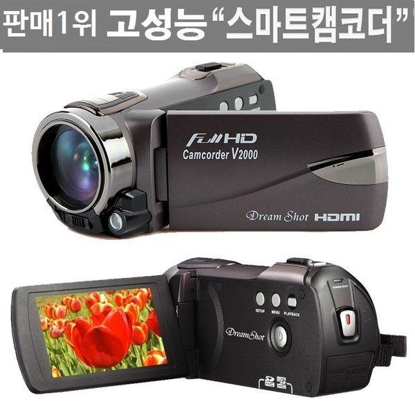 오늘특가/스마트캠코더V2500삼성카메라소니캠보다편리