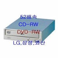 창성컴퓨터_중/고LG삼성외산52배속CD-RW콤보DVD-RW_