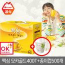 맥심 모카골드 400T + 종이컵 6.5온스 500개