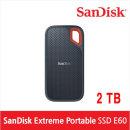 샌디스크 Extreme Portable SSD E60 2TB 외장SSD YJ
