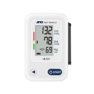 보령AND 손목형 자동전자 혈압계 UB-525