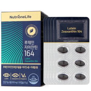 뉴트리원 정우성 루테인 지아잔틴164 (30캡슐)1박스