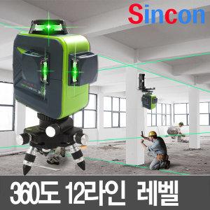레벨기 CCNT-3DPRO 그린 레이저레벨 360도 12녹색라인