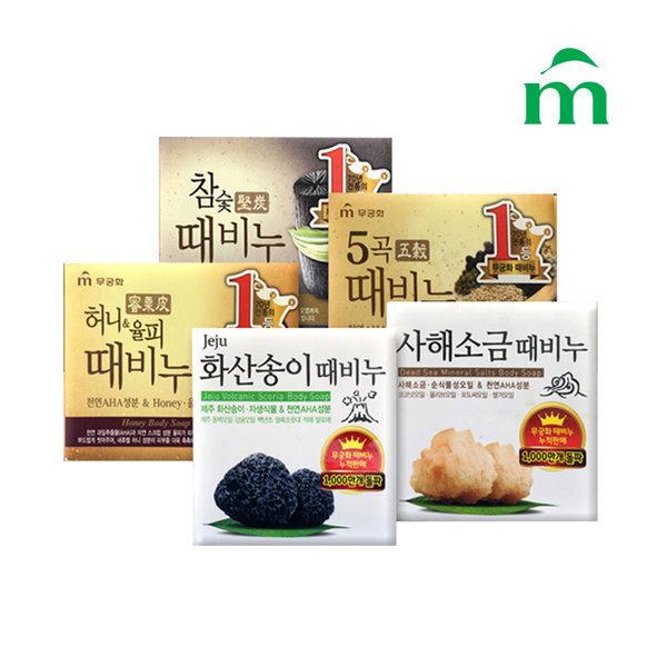 무궁화 때비누 5종(오곡+허니+참숯+사해+화산)
