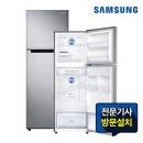 삼성 일반 2도어 냉장고 RT32N503HS8 317L 사업자전용