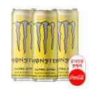 몬스터 에너지 시트라 355ml CAN X24입 코카콜라 탄산