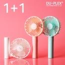 휴대용 선풍기 손선풍기 (1+1) DP-691MF화이트+화이트