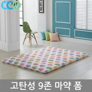 (무료배송)고탄성 9존 마약 폼 매트리스 70T/토퍼