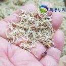 멸치 볶음멸치 지리멸치 세멸치 밥멸치 1.5kg A 최상품
