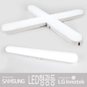 LED 형광등 일자등 십자등 트윈등 방등 욕실등 주방등