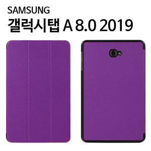 갤럭시탭A 8.0 2019 SM P200 P205 북커버케이스-퍼플