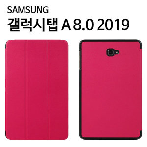 P200 P205 갤럭시탭 A 8.0 with s pen 케이스-핑크