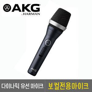 보컬 공연 찬양팀 설교용 유선 다이나믹 마이크 D5CS