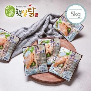 저염훈제닭가슴살 5kg(200gX25팩)