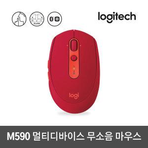 로지텍코리아 M590 FLOW기능 무소음 무선마우스 레드