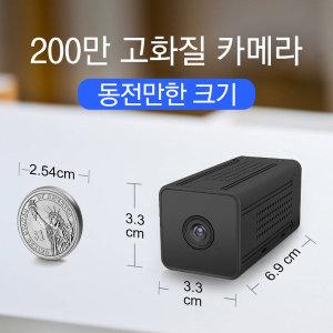 큐브형대용량 무선CCTV 200만화소 휴대용 IPCCTV 소형