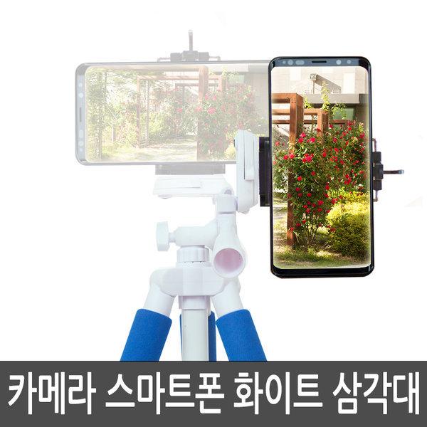 캐논 소니 올림푸스 삼성 미러리스 카메라 삼각대