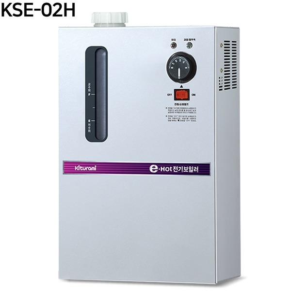 귀뚜라미 소형 전기보일러 일반형 KSE-02H