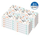 여행용 트래블티슈 40매(2겹)x20개 티슈 화장지 휴지